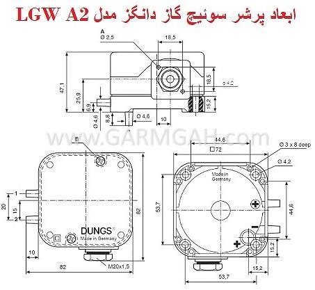 خرید پرشر سوئیچ گاز دانگز مدل LGW A2 با بهترین قیمت به همراه گارانتی