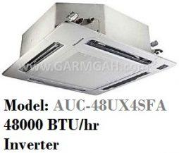 خرید اسپلیت کاستی اینورتر هایسنس مدل AUC-48UX4SFA با بهترین قیمت به همراه گارانتی
