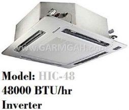 خرید اسپلیت کاستی اینورتر هایسنس مدل HIC-36 با بهترین قیمت به همراه گارانتی