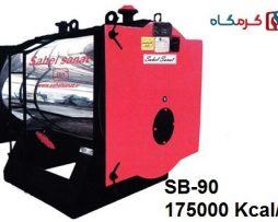 دیگ فولادی آبگرم ساحل صنعت مدل SB-90