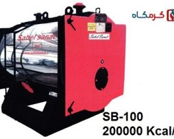 دیگ فولادی آبگرم ساحل صنعت مدل SB-100