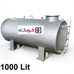 مخزن ذخیره آب 1000 لیتری