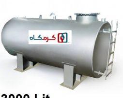 مخزن ذخیره آب سرد مصرفی 3000 لیتری