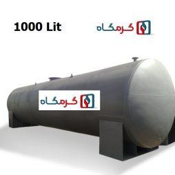 مخزن ذخیره سوخت گازوئیل 1000 لیتری