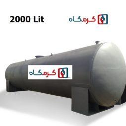 مخزن ذخیره سوخت