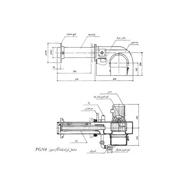 مشعل-گازی-ایران-رادیاتور-مدل-pgn-0 (1)