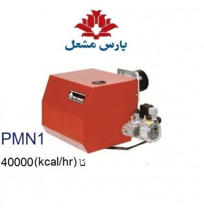 مشعل-گازی-پارس-مشعل-مدل-۱pgo-111