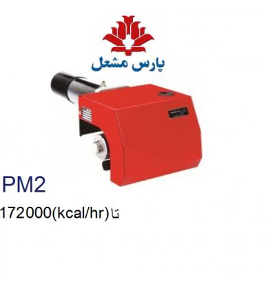 مشعل-گازی-پارس-مشعل-مدل-۲pgo-211