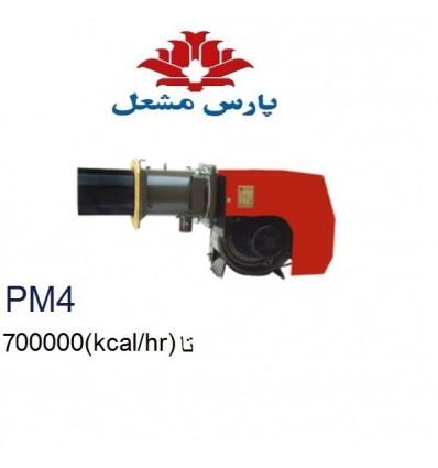 مشعل-گازی-پارس-مشعل-مدل-۴pgt-311