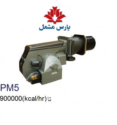 مشعل-گازی-پارس-مشعل-مدل-۵pgt-113