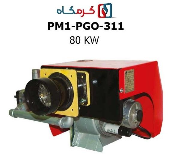 مشعل-گازی-پارس-مشعل-مدل-pm1-pgo-311