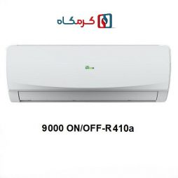 کولر گازی R410 گرین مدل H09P1T1/R1