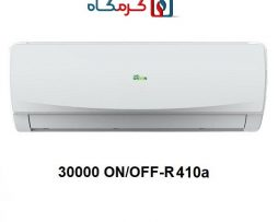 کولر گازی R410 گرین مدل H30P1T1/R1