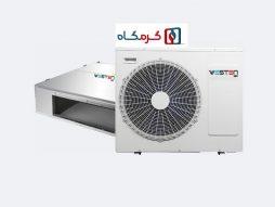 داکت اسپلیت وستن ایرR410A 36000 سرد و گرم مدل MWSD362/H1R1