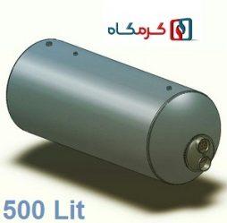 منبع کویل دار افقی آب گرم 500 لیتری