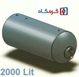 منبع کویل دار افقی آب گرم 2000 لیتری