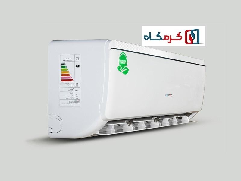 کولر گازی وستن ایر  R410aظرفیت ۳۰۰۰۰ سرد و گرم